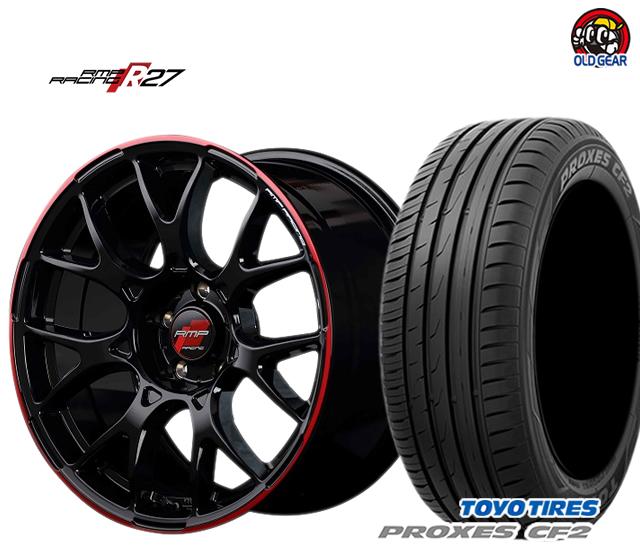 マルカサービス RMP レーシング R27 タイヤ ホイール 新品 4本セット トーヨータイヤ プロクセス CF2 205 45R17 パーツ バランス調整済み ギフトラッピング 割引 年末バーゲン 暑中見舞い