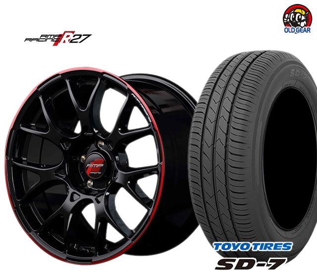 マルカサービス RMP レーシング R27 タイヤ・ホイール 新品 4本セット トーヨータイヤ SD7 165/50R15 パーツ バランス調整済み!