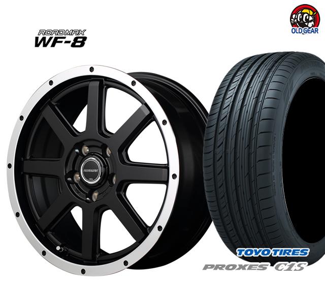 マルカサービス ロードマックス WF-8 タイヤ・ホイール 新品 4本セット トーヨータイヤ プロクセス C1S 225/60R16 パーツ バランス調整済み!
