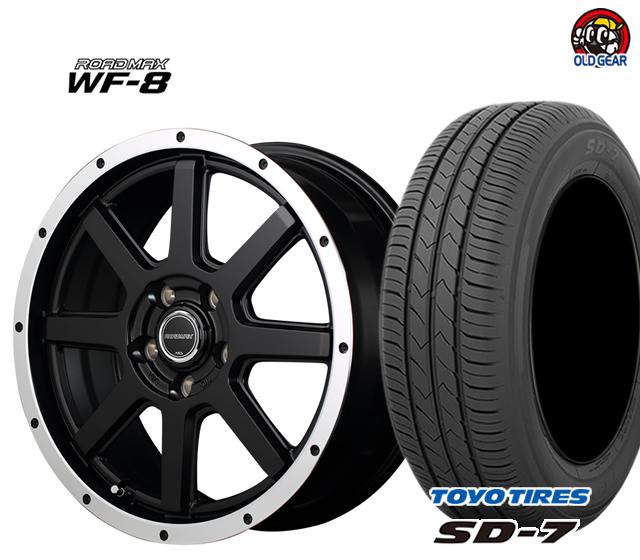 マルカサービス ロードマックス WF-8 タイヤ・ホイール 新品 4本セット トーヨータイヤ SD7 205/60R16 パーツ バランス調整済み!