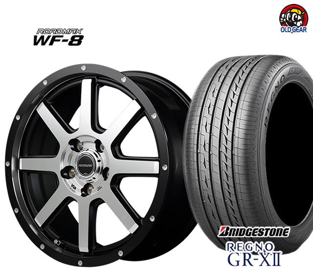 マルカサービス ロードマックス WF-8 タイヤ・ホイール 新品 4本セット ブリヂストン レグノ GR-X2 205/65R16 パーツ バランス調整済み!