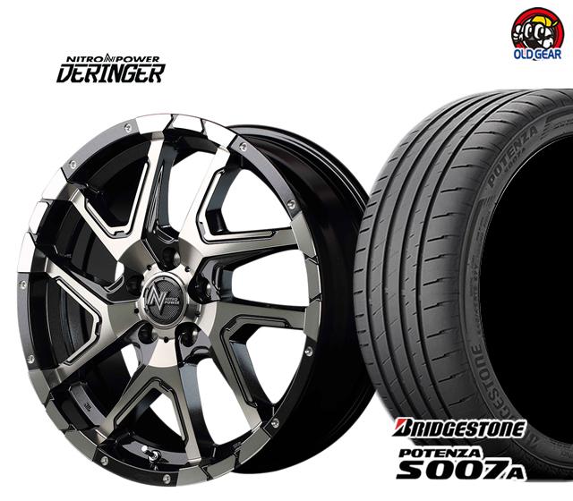 マルカサービス ナイトロパワー デリンジャー タイヤ・ホイール 新品 4本セット ブリヂストン ポテンザ S007A F225/40R18・R235/40R18 パーツ バランス調整済み!