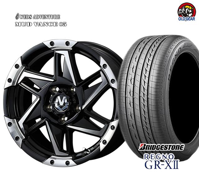 ウェッズ ウェッズアドベンチャー マッドヴァンス 05 タイヤ・ホイール 新品 4本セット ブリヂストン レグノ GR-X2 215/45R17 パーツ バランス調整済み!