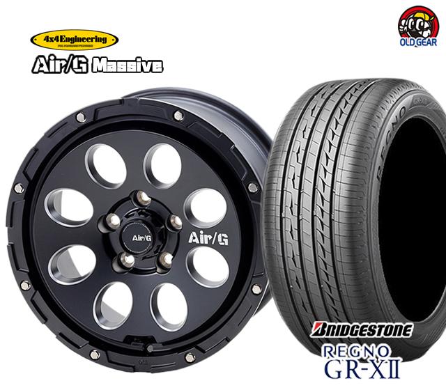 フォーバイフォーエンジニアリングサービス エアージー マッシヴ タイヤ・ホイール 新品 4本セット ブリヂストン レグノ GR-X2 205/65R16 パーツ バランス調整済み!