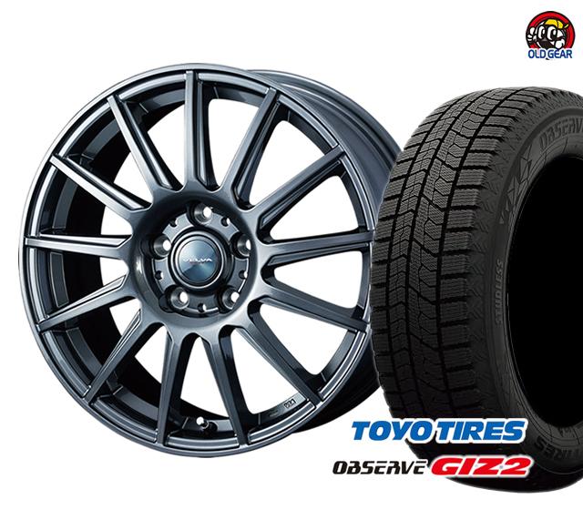 トーヨータイヤ GIZ2 ギズ2 225/55R17 スタッドレス タイヤ・ホイール 新品 4本セット ウェッズ ヴェルヴァイゴール パーツ バランス調整済み!