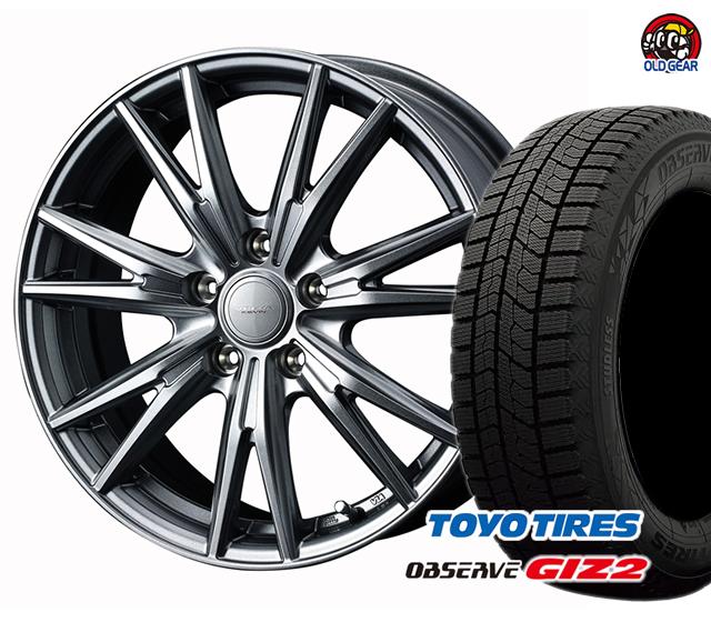 トーヨータイヤ GIZ2 ギズ2 225/55R17 スタッドレス タイヤ・ホイール 新品 4本セット ウェッズ ヴェルヴァケヴィン パーツ バランス調整済み!