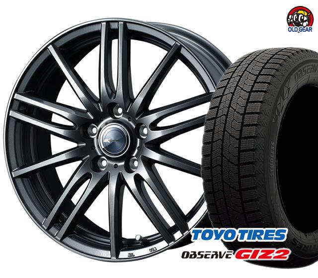 トーヨータイヤ GIZ2 ギズ2 225/55R17 スタッドレス タイヤ・ホイール 新品 4本セット ウェッズ ザミックティート パーツ バランス調整済み!