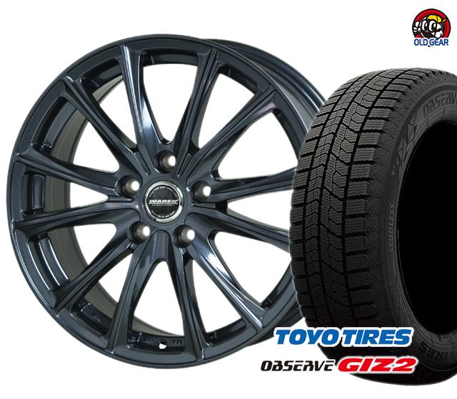 トーヨータイヤ GIZ2 ギズ2 225/55R17 スタッドレス タイヤ・ホイール 新品 4本セット ホットスタッフ ヴァーレン W05 パーツ バランス調整済み!