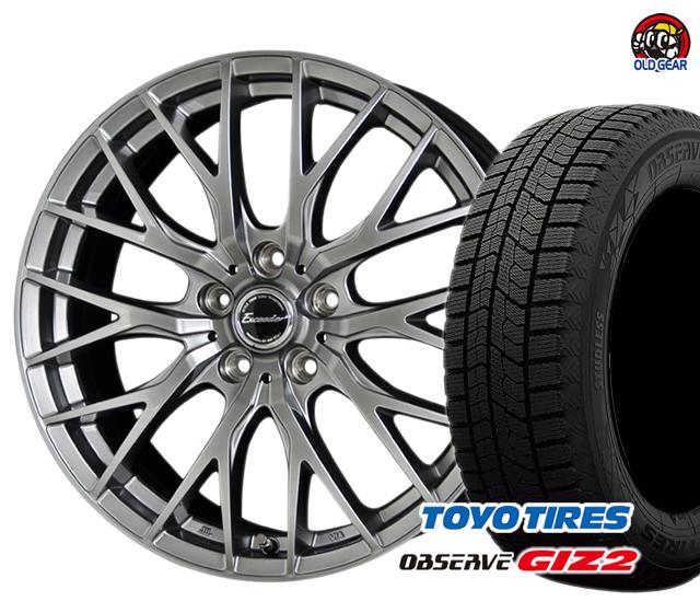 トーヨータイヤ ガリットGIZ2 ギズ2 225/55R17 スタッドレス タイヤ・ホイール 新品 4本セット ホットスタッフ エクシーダー E05 パーツ バランス調整済み!