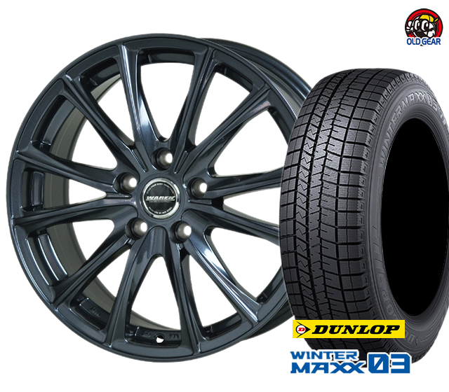 ダンロップ ウインターマックス03 WM03 215/55R17 スタッドレス タイヤ・ホイール 新品 4本セット ホットスタッフ ヴァーレン W05 パーツ バランス調整済み!