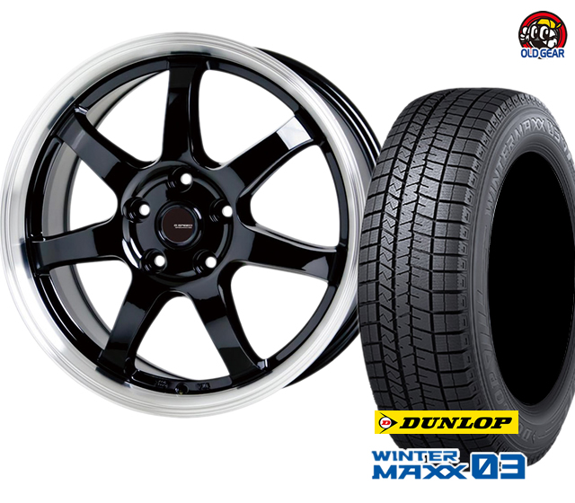 ダンロップ ウインターマックス03 WM03 145/80R13 スタッドレス タイヤ・ホイール 新品 4本セット ホットスタッフ Gスピード P-03 パーツ バランス調整済み!