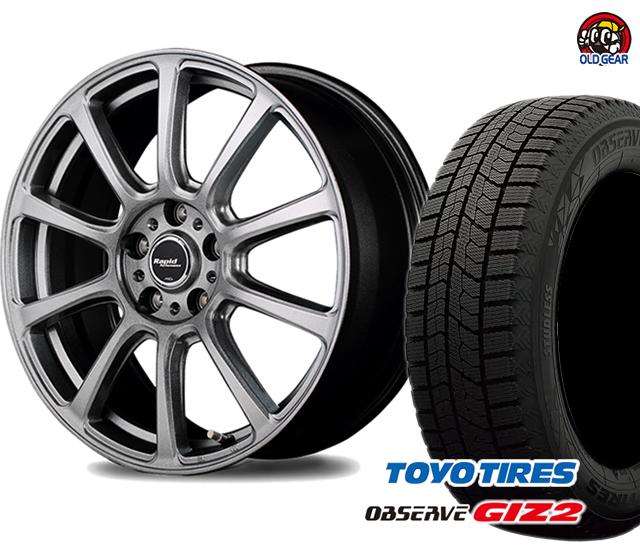 F10 ギズ2 4本セット パーツ 新品 タイヤ・ホイール 155/65R14 バランス調整済み! ユーロスピード ガリットGIZ2 トーヨータイヤ マルカサービス スタッドレス