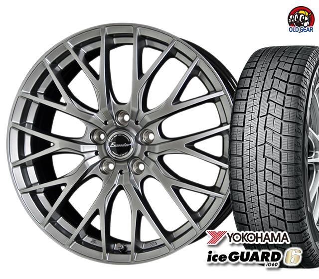 ヨコハマアイスガード6 ig60 155/65R13 スタッドレス タイヤ・ホイール 新品 4本セット ホットスタッフ エクシーダー E05 パーツ バランス調整済み!