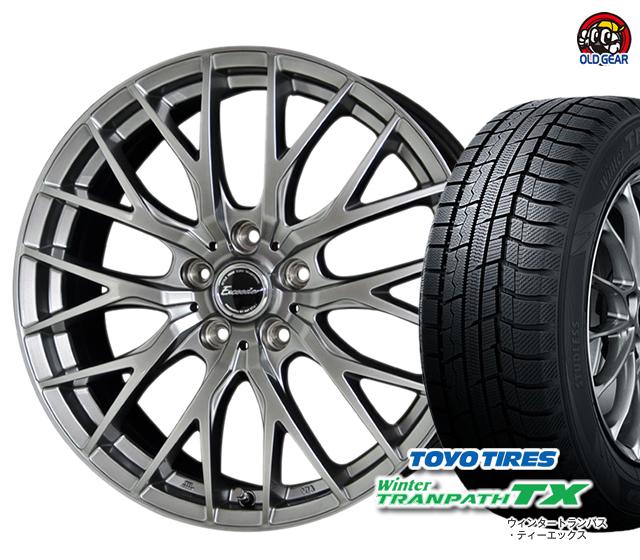 トーヨータイヤ ウィンタートランパスTX 185/65R15 スタッドレス タイヤ・ホイール 新品 4本セット ホットスタッフ エクシーダー E05 パーツ バランス調整済み!