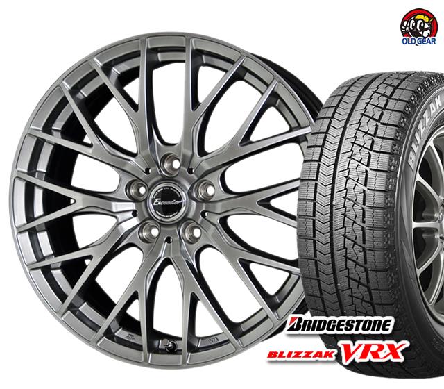 ブリヂストン ブリザック VRX 165/65R14 スタッドレス タイヤ・ホイール 新品 4本セット ホットスタッフ エクシーダー E05 パーツ バランス調整済み!