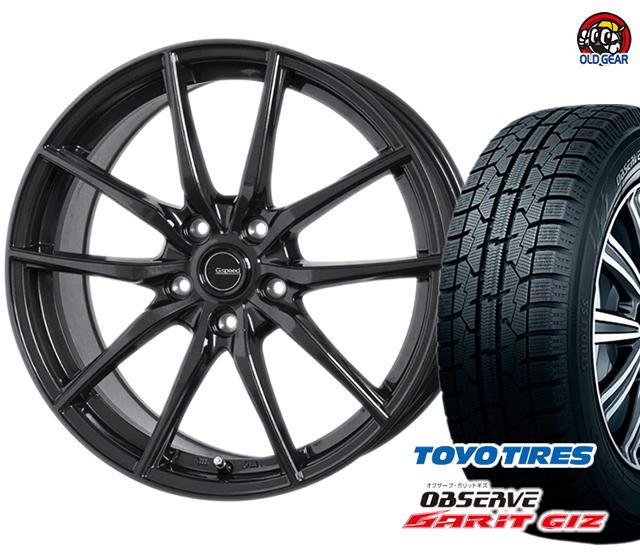 トーヨータイヤ ガリットGIZ 165/60R15 スタッドレス タイヤ・ホイール 新品 4本セット Gスピード G-02 パーツ バランス調整済み!