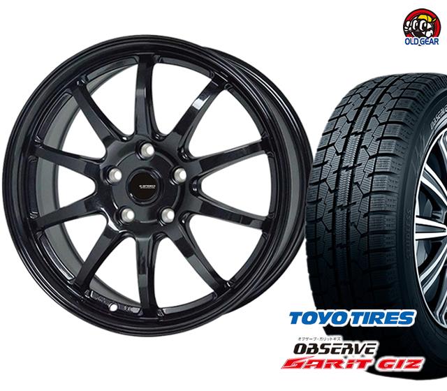 トーヨータイヤ ガリットGIZ 165/55R15 スタッドレス タイヤ・ホイール 新品 4本セット Gスピード G-04 パーツ バランス調整済み!
