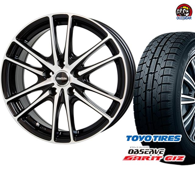トーヨータイヤ ガリットGIZ 165/65R14 スタッドレス タイヤ・ホイール 新品 4本セット ラフィット LW-03 パーツ バランス調整済み!
