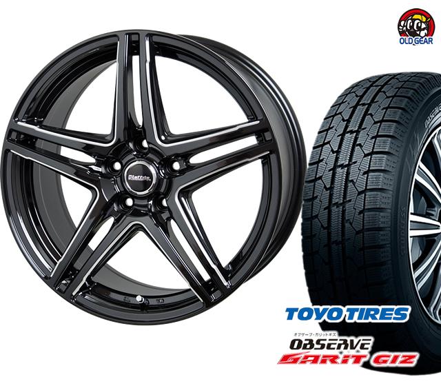 トーヨータイヤ ガリットGIZ 165/65R14 スタッドレス タイヤ・ホイール 新品 4本セット ラフィット LW-04 パーツ バランス調整済み!