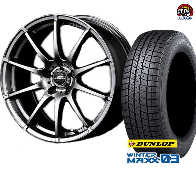タイヤ・ホイール シュナイダー パーツ 4本セット WM03 スタッドレス 165/70R14 ダンロップ 新品 バランス調整済み! ウインターマックス03 STAG