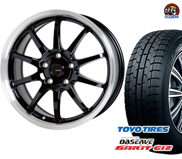 トーヨータイヤ ガリットGIZ 165/60R14 スタッドレス タイヤ・ホイール 新品 4本セット ホットスタッフ Gスピード P-04 パーツ バランス調整済み!