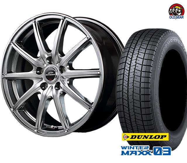 新品 シュナイダー SG-2 タイヤ・ホイール パーツ WM03 ウインターマックス03 スタッドレス 165/70R14 ダンロップ 4本セット バランス調整済み!