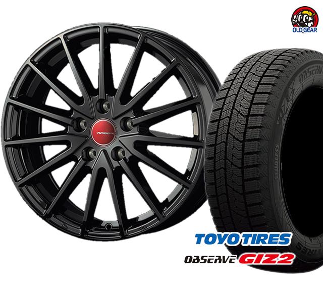 175/70R14 バランス調整済み! ガリットGIZ2 ギズ2 トーヨータイヤ エアベルグ タイヤ・ホイール 4本セット スタッドレス ゼノン 新品 パーツ