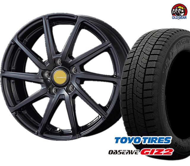 バランス調整済み! 新品 〇〇〇 175/65R15 パーツ タイヤ・ホイール ガリットGIZ2 4本セット スタッドレス ギズ2 トーヨータイヤ