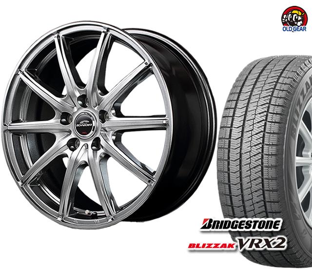 ブリヂストン ブリザック VRX2 155/70R13 スタッドレス タイヤ・ホイール 新品 4本セット シュナイダー SG-2 パーツ バランス調整済み!