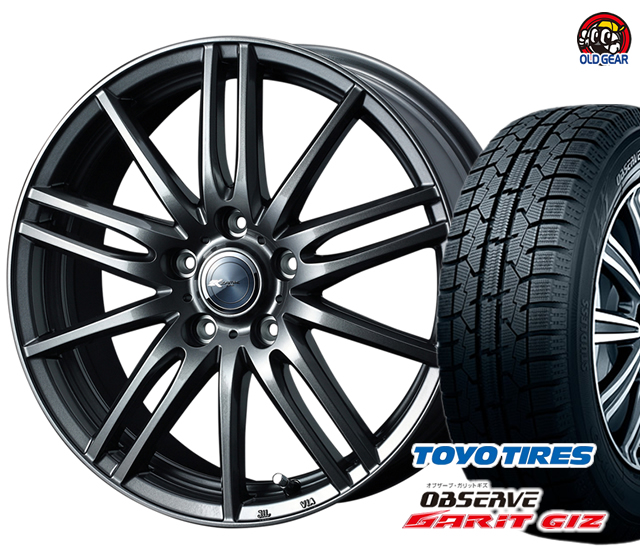 4本セット トーヨータイヤ スタッドレス 155/65R13 パーツ ガリットGIZ ザミックティート タイヤ・ホイール 新品 バランス調整済み!