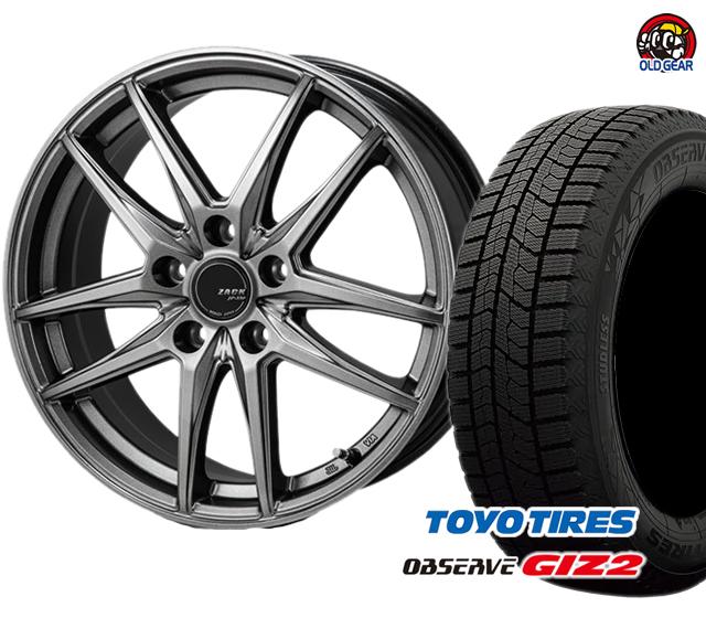 トーヨータイヤ ガリットGIZ2 ギズ2 205/60R16 スタッドレス タイヤ・ホイール 新品 4本セット ザック JP-550 パーツ バランス調整済み!