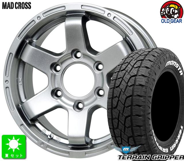 非常に高い品質 265/65R17モンスタタイヤ テレーングリッパー ホワイトレター新品 サマータイヤ ホイール4本セットマッドクロス MC-7617インチ 7.5J 6H139.7ダークシルバー, クリッパーショップ f6104bc7