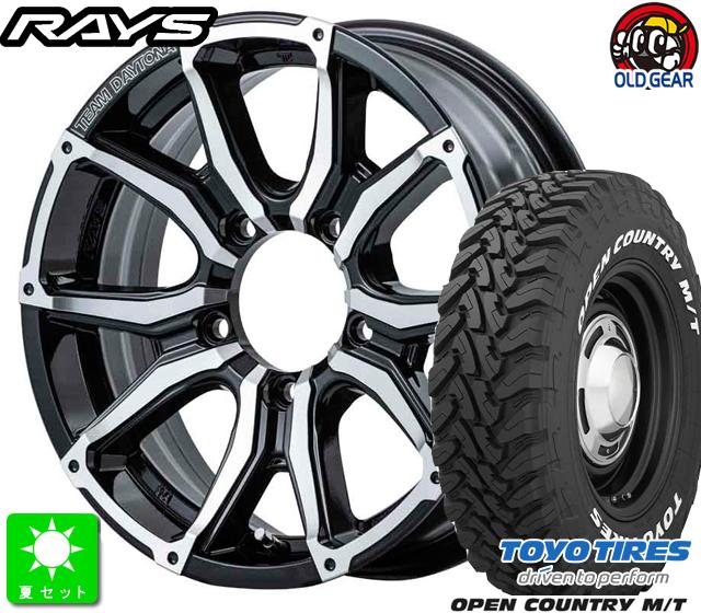 新版 225 デイトナ/75R16トーヨー オープンカントリー STX-J16インチ 5.5J M/T ホワイトレター新品 サマータイヤ ホイール4本セットレイズ デイトナ STX-J16インチ 5.5J 5H139.7ブラック/フルダイヤモンドカット (BAJ), ハキマチ:9a06dd76 --- inglin-transporte.ch