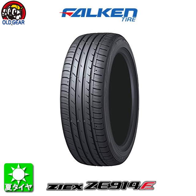 新鮮なタイヤをお届け致します 全国18店舗の安心をお客様にお届け致します 国産タイヤ 225 40R18 18インチ 価格 FALKEN ファルケン ZE914 1本のみ 未使用 新品 ZIEX F ジークス パーツ
