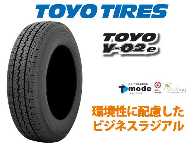 国産タイヤ単品165/80R14TOYOトーヨータイヤV02e新品4本セット