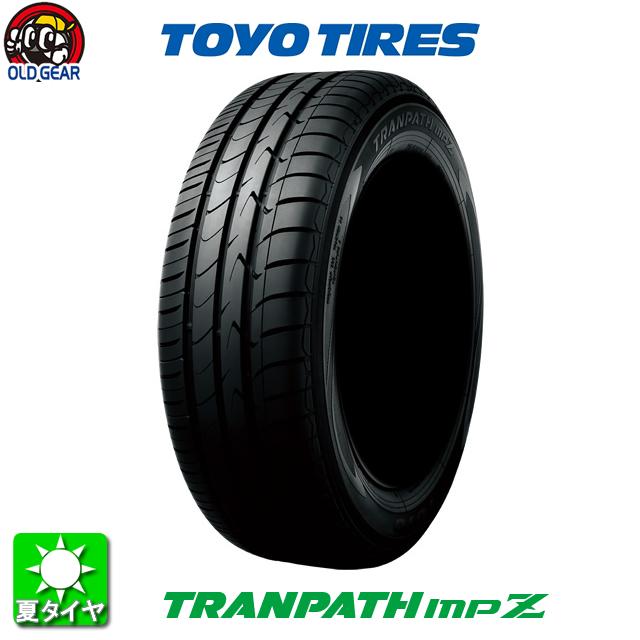 国産タイヤ単品 165/65R14 TOYO TIRES トーヨータイヤ TRANPATH MPZ トランパス MPZ 新品 4本セット