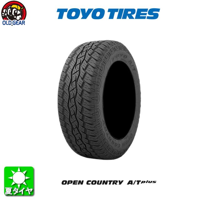 新鮮なタイヤをお届け致します 全国17店舗の安心をお客様にお届け致します 国産タイヤ単品 225 70R16 TOYO トーヨータイヤ 送料無料新品 4本セット 国産品 新品 プラス オープンカントリー AT