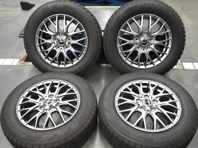 ホイールタイヤ 4本セット 195/65R15 社外 ホットスタッフ エクシーダー E05 15x6J+53 5H-114.3 新品 スタッドレス タイヤ ブリヂストン ブリザック VRX
