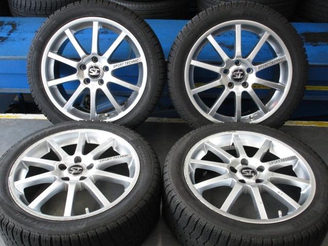 かわいい! ホイールタイヤ VRX2 4本セット 5H-108 タイヤ 225/45R17 社外 スポーテック 17x7J+50 5H-108 新品 スタッドレス タイヤ ブリヂストン ブリザック VRX2:オールドギア2号店, すまいるまこ:7f8e9bbd --- fricanospizzaalpine.com