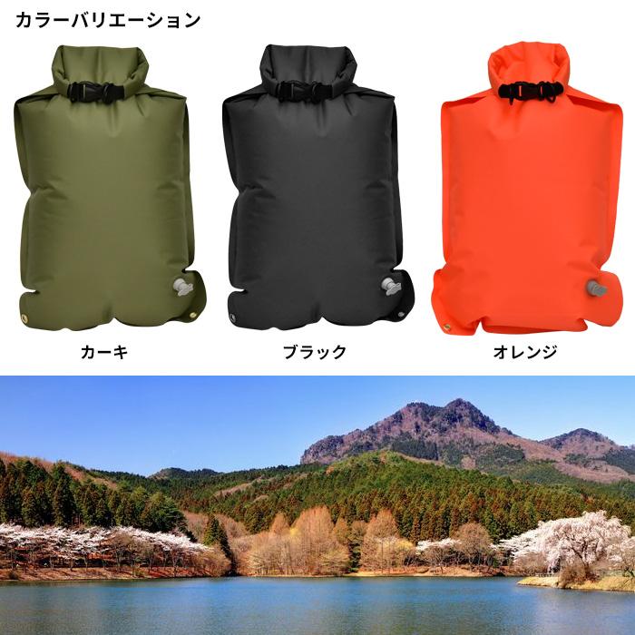 フロート 防水バッグ ドライバッグ 収納バッグ 防水ケース ダイビング プール 海水浴 マリンスポーツ カヤック アウトドア