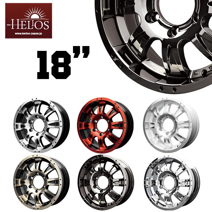 HELIOS ハイエース 200系 HS-08 ホイール 18x7.5J-35 【1本 18インチ】