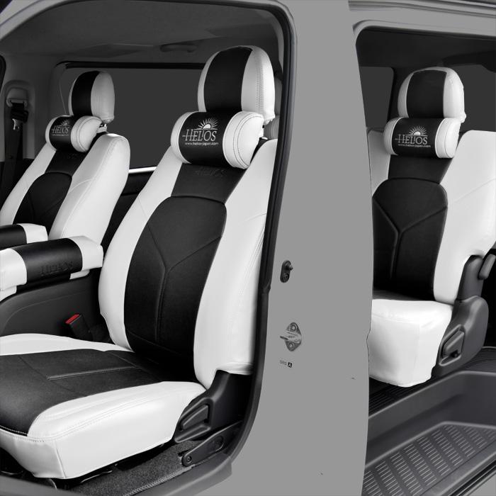 ★23444 ハイエース 200系 シートカバー S-GL ホワイト×ブラック 運転席 助手席 後部座席セット HELIOS 同梱不可