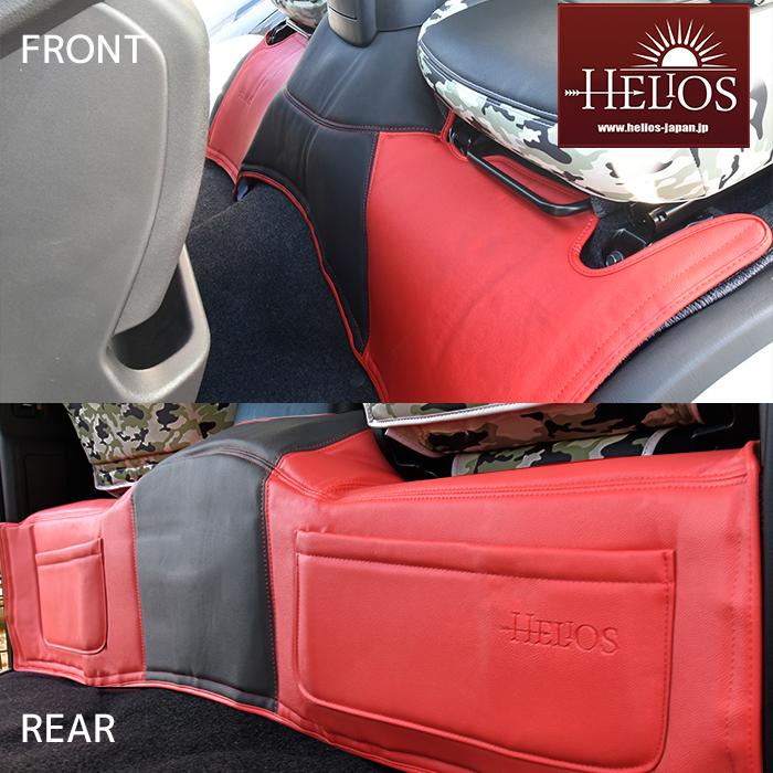 ハイエース 200系 フロント&リア デッキカバー PVCレザー レッドxブラック HELIOS 前後2枚セット