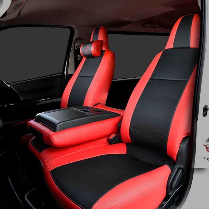 200系 ハイエース DX シートカバー PVCレザー レッドxブラック HELIOS 運転席 助手席 後部座席セット