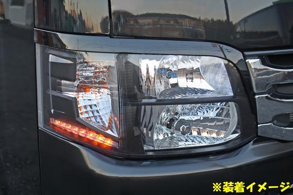 ヘッドライト アイライン ハイエース 期間限定 情熱セール 200系 1型 左右セット 塗装品 2型 3型
