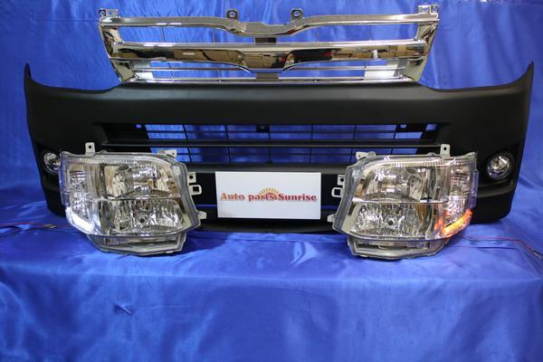 200系ハイエース 3型 標準 1型 2型を3型仕様にフェイスチェンジ フロント7点セット Ver,6