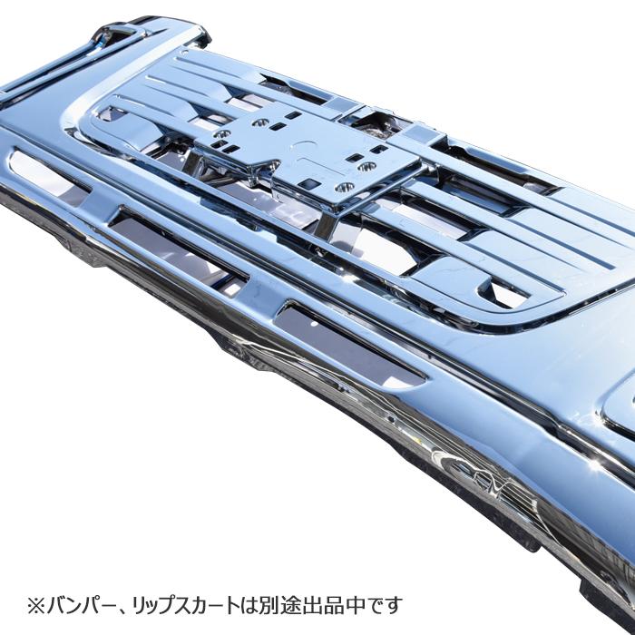 いすゞ NEW ギガ 07 ギガ フロント バンパー インナーグリル オールメッキ