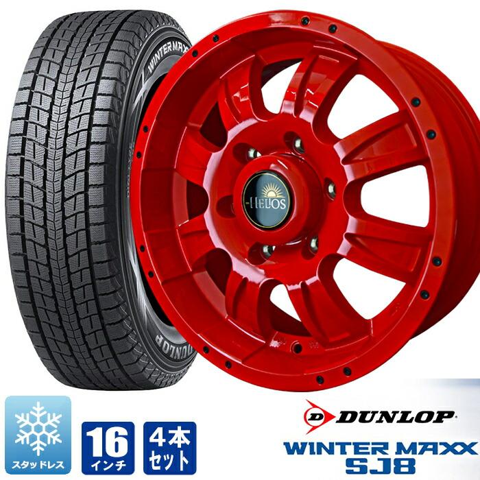 冬用タイヤ スタッドレス ホイールセットが送料無料 215 65R16 200系ハイエース 200系 ハイエース ギフト SJ8 ソリッドレッド 4本セット ウインターマックス タイヤ 16インチ 訳あり ヘリオス