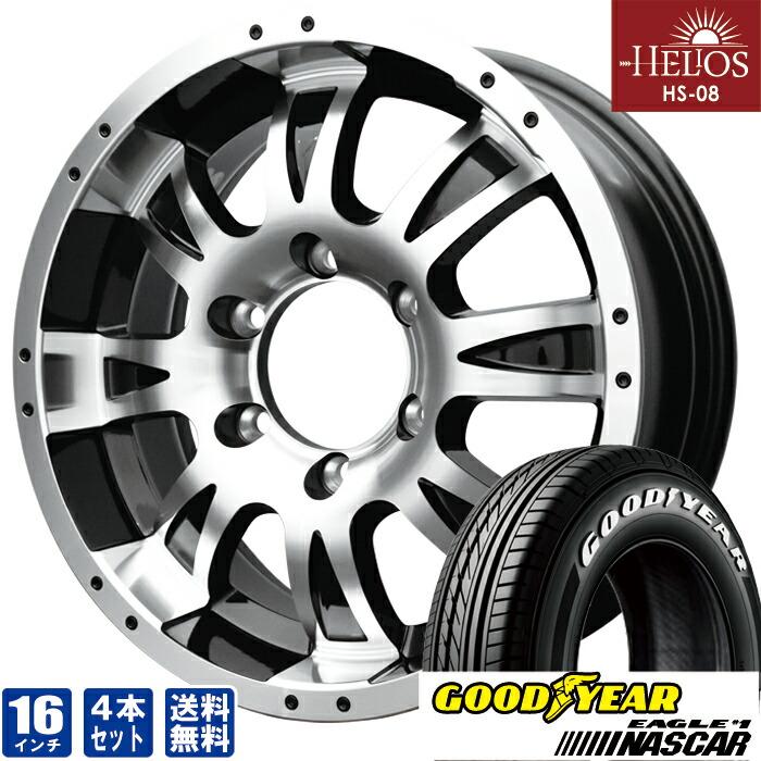 HELIOS HS-08ポリッシュ×ブラック16inch 6.5J6穴139mm +35グッドイヤー NASCAR(ナスカー)215/65-16 ホイールタイヤセット