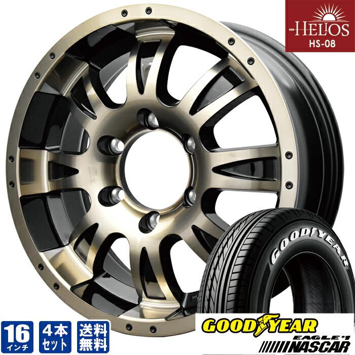 HELIOS HS-08ブロンズ×ブラック16inch 6.5J6穴139mm +35グッドイヤー NASCAR(ナスカー)215/65-16 ホイールタイヤセット